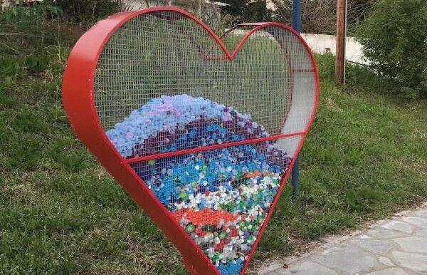 Χαλκιδική: Μια καρδιά ανακύκλωσης «χτυπά» στον δήμο Αριστοτέλη