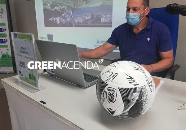 TROPA VERDE: Γεμίζει με γωνιες ανακύκλωσης και πράσινα σημεία ο Δήμος Παύλου Μελά