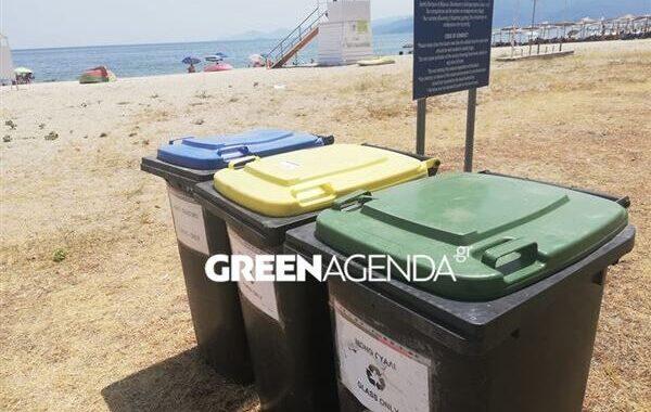 Η Ανακύκλωση στον Δήμο Βόλβης πήγε … παραλία