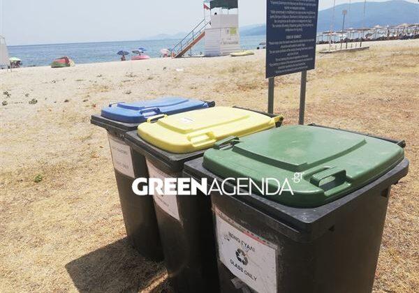 Η Ανακύκλωση στον Δήμο Βόλβης πήγε ... παραλία