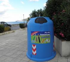 Ανακύκλωση γυάλινων συσκευασιών