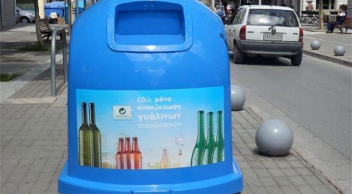 Ενισχύεται η ειδική δράση Ανακύκλωσης γυάλινων συσκευασιών στην Ανατολική Θεσσαλονίκη