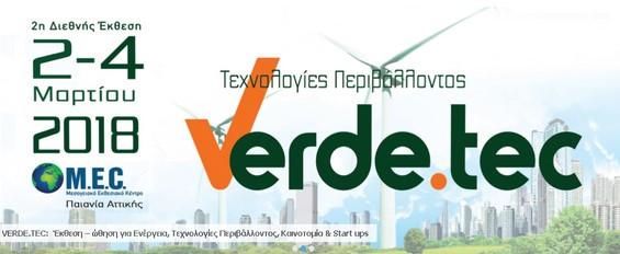 Συμμετοχή της Ανατολική ΑΕ στη 2η Διεθνή Έκθεση Verde tec για τις Τεχνολογίες Περιβάλλοντος