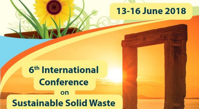 Διεθνές Συνέδριο NAXOS 2018 – 6th International Conference on Sustainable Solid Waste Management, 13-16 Ιουνίου 2018