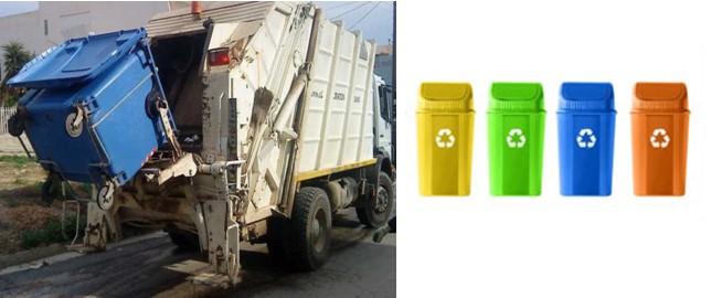 Νέος σχεδιασμός των συστημάτων διαχείρισης Αστικών Στερεών Αποβλήτων στους Δήμους Θέρμης και Καλαμαριάς