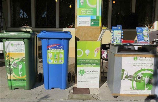 Ανακύκλωση: Ελλάδα, Κύπρος και Αίγυπτος ενώνουν δυνάμεις