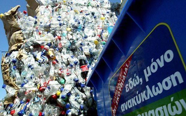 Αν ο δήμος Δέλτα ανακύκλωνε το 30% των απορριμμάτων θα εξοικονομούσε 250.000 κάθε χρόνο