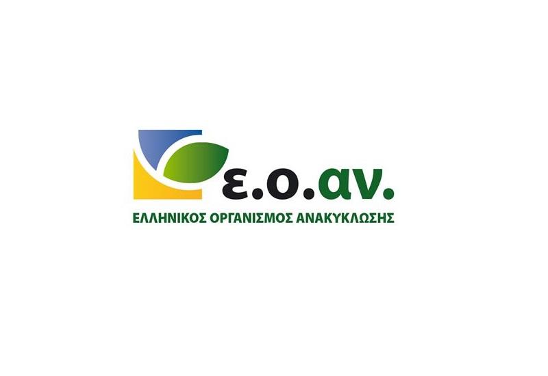 Την παραίτησή τους υπέβαλλαν οι περιβαλλοντικές οργανώσεις από το ΔΣ του ΕΟΑΝ