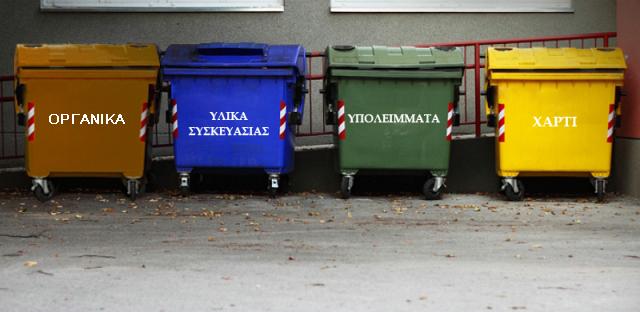 Μια πρωτοπόρα δράση στον τομέα της διαχείρισης της καθαριότητας