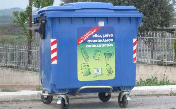 Εκστρατεία ενημέρωσης των Δημοτών για την ορθή χρήση του μπλε κώδωνα από την ΕΕΑΑ και το Δήμο Θέρμης