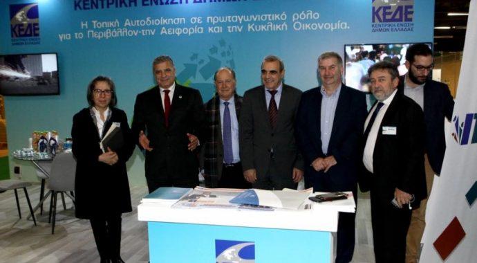 Τις καλές πρακτικές των Δήμων σε θέματα Περιβάλλοντος βράβευσε ο Πρόεδρος της ΚΕΔΕ Γ. Πατούλης στο πλαίσιο της Διεθνούς Έκθεσης «Verde tec»