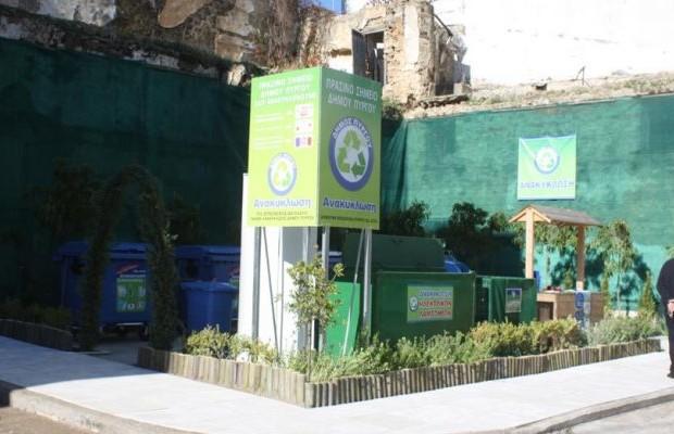 Ανοίγει ο δρόμος για το πρώτο Διαδημοτικό Μεγάλο Πράσινο Σημείο στην Αττική